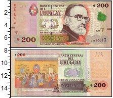 Изображение Банкноты Южная Америка Уругвай 200 песо 2015  UNC