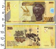 Изображение Банкноты Конго 20000 франков 2013  UNC Пальмы,  страусы,  ж