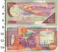 Изображение Банкноты Сомали 1000 шиллингов 1996  UNC