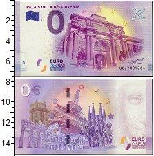 Изображение Банкноты Европа 0 евро 2017  UNC UNUSUAL. Франция, Дв