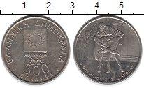Изображение Монеты Европа Греция 500 драхм 2000 Медно-никель XF