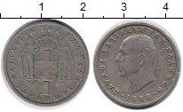 Изображение Монеты Европа Греция 1 драхма 1959 Медно-никель XF