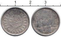 Изображение Монеты Египет 2 пиастра 1937 Серебро XF Фарук I
