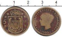 Изображение Монеты Европа Румыния 5 лей 1930 Латунь VF