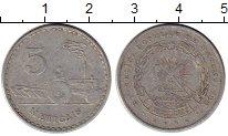Изображение Монеты Африка Мозамбик 5 метикаль 1982 Алюминий XF-