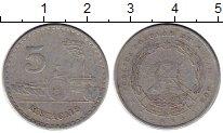 Изображение Монеты Мозамбик 5 метикаль 1982 Алюминий XF Трактор