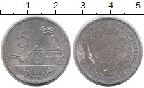 Изображение Монеты Африка Мозамбик 5 метикаль 1982 Алюминий XF