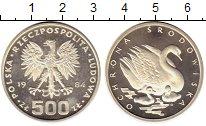 Изображение Монеты Польша 500 злотых 1984 Серебро Proof-