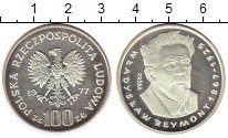Изображение Монеты Польша 100 злотых 1977 Серебро Proof-