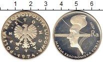 Изображение Монеты Польша 100 злотых 1974 Серебро Proof- 40 лет со смерти Мар