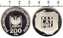 Изображение Монеты Польша 200 злотых 1974 Серебро Proof- 30-летие Польской На