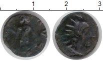 Изображение Монеты Древний Рим 1 антониниан 0 Биллон  3 век. Тетрик II