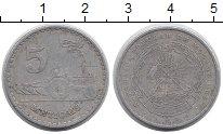 Изображение Монеты Африка Мозамбик 5 метикаль 1980 Алюминий XF-