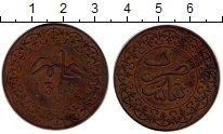 Изображение Монеты Марокко 4 фалуса 1892 Бронза XF