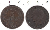 Изображение Монеты Греция 5 лепт 1882 Бронза XF- Георг