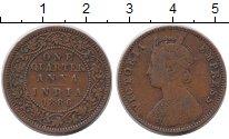 Изображение Монеты Индия 1/4 анны 1886 Бронза XF