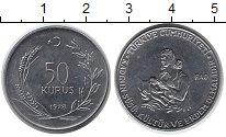 Изображение Монеты Турция 50 куруш 1978 Сталь UNC-