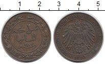 Изображение Монеты Германия Немецкая Африка 1 песа 1890 Бронза XF