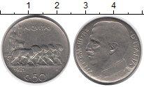 Изображение Монеты Италия 50 чентезимо 1921 Медно-никель XF