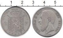 Изображение Монеты Европа Бельгия 2 франка 1867 Серебро VF