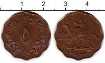 Изображение Монеты Африка Судан 5 миллим 1968 Бронза XF