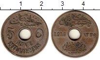 Изображение Монеты Египет 5 миллим 1917 Медно-никель XF Британская оккупация