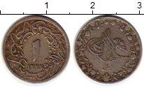 Изображение Монеты Африка Египет 1/10 кирша 1911 Медно-никель XF