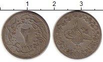Изображение Монеты Африка Египет 2/10 кирша 1902 Медно-никель XF