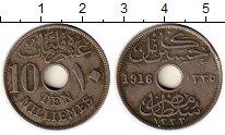 Изображение Монеты Африка Египет 10 миллим 1916 Медно-никель XF