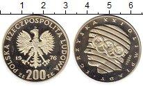 Изображение Монеты Польша 200 злотых 1976 Серебро Proof- Олимпиада 76   ПРОБА