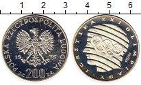 Изображение Монеты Европа Польша 200 злотых 1976 Серебро Proof-