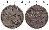 Изображение Монеты Польша 10 злотых 2000 Серебро UNC