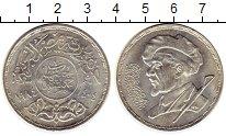 Изображение Монеты Египет 5 фунтов 1984 Серебро UNC- Египетский скульптор
