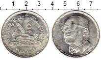 Изображение Монеты Африка Египет 5 фунтов 1988 Серебро UNC-