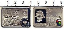 Изображение Монеты Польша 20 злотых 2002 Серебро Proof-