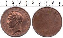 Изображение Монеты Франция Медаль 1874 Бронза XF