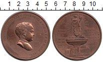 Изображение Монеты Франция Медаль 1856 Медь XF