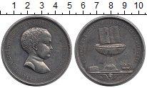 Изображение Монеты Франция Медаль 1856 Олово XF-