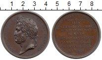 Изображение Монеты Франция Медаль 1839 Бронза XF Луи-Филипп I