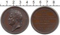Изображение Монеты Европа Франция Медаль 1839 Бронза XF