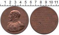 Изображение Монеты Европа Франция Медаль 1860 Медь XF