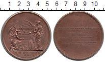 Изображение Монеты Франция Медаль 1830 Бронза XF