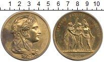 Изображение Монеты Европа Франция Медаль 1848 Медь XF