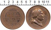 Изображение Монеты Европа Франция Медаль 1824 Медь XF