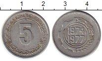 Изображение Монеты Алжир 5 сантим 1974 Алюминий XF