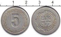 Изображение Монеты Африка Алжир 5 сантим 1974 Алюминий XF