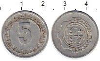 Изображение Монеты Алжир 5 сантим 1974 Алюминий XF- ФАО
