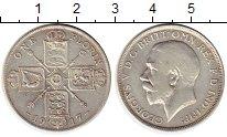 Изображение Монеты Великобритания 1 флорин 1917 Серебро XF-