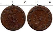 Изображение Монеты Европа Великобритания 1 фартинг 1932 Бронза XF