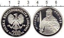 Изображение Монеты Польша 200 злотых 1979 Серебро Proof
